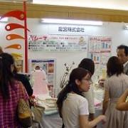 宮崎山形屋 春の美と健康フェスタ 3月2日~7日
