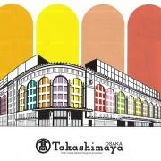 高島屋大阪店 3月16日~22日パシーマ展示販売します!