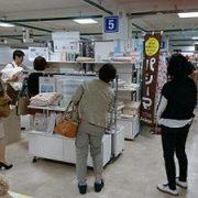 9/26~10/1 小倉井筒屋にてパシーマの展示・販売を致します。