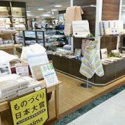 6月5日~11日 大阪高島屋にて実演販売を行います。