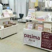 7/12~18トキハ別府店にて展示・販売します。