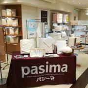 8月15日~21日まで阪神百貨店で展示販売します。