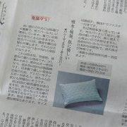 高齢生活研究所代表・浜田きよ子先生に、パシーマJまくらカバーをご紹介頂きました。